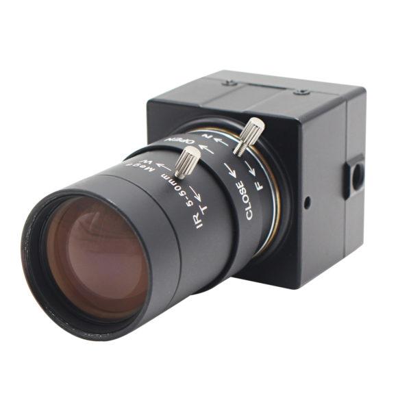 2MP H.264 low light zoom camera
