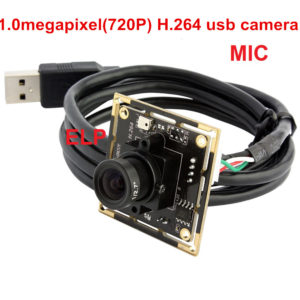 1MP H.264 USB CAMERA